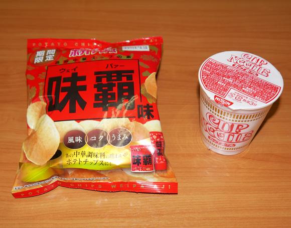 chinasoup1