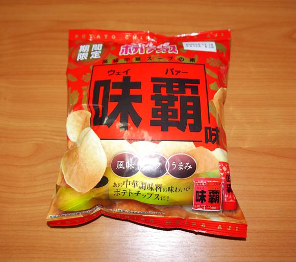 chinasoup2