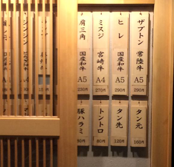 jiromaru3