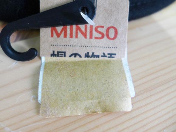 miniso (7)