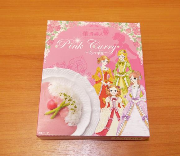 pinkcurry2
