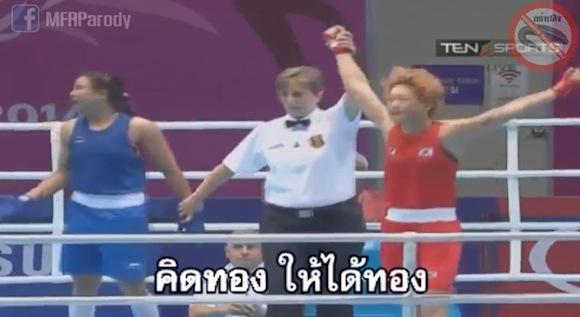 thaikorea