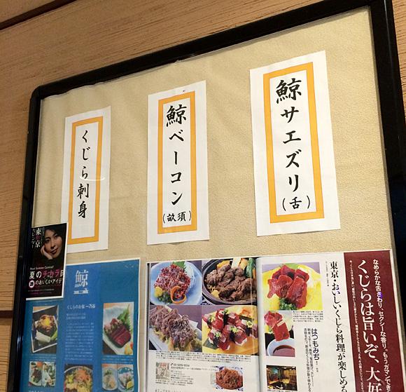 hatsumomiji3