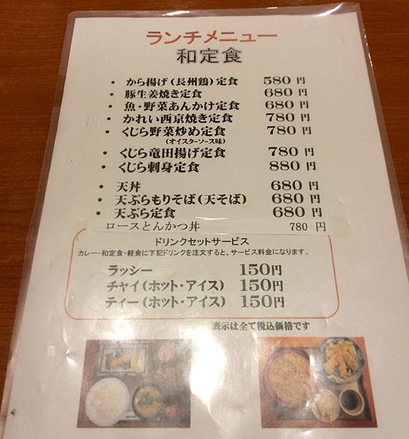 hatsumomiji5