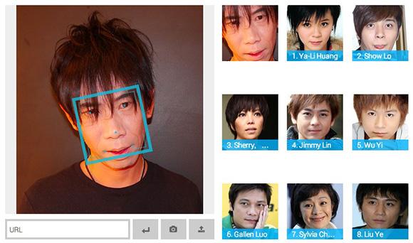 検索 顔 画像