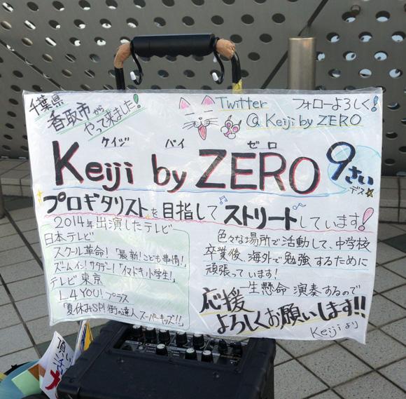 keiji5