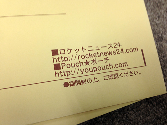 rocket24