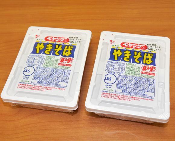 kaishu1