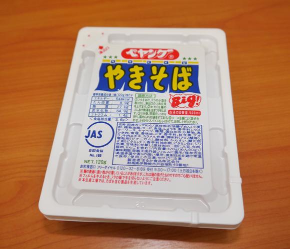 kaishu2