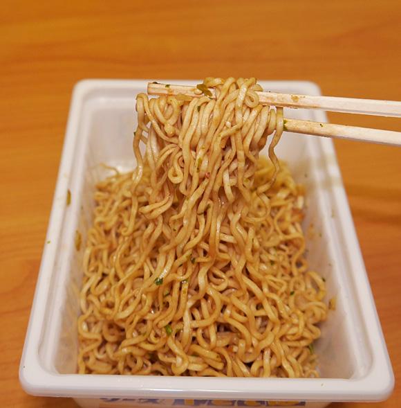 kaishu5