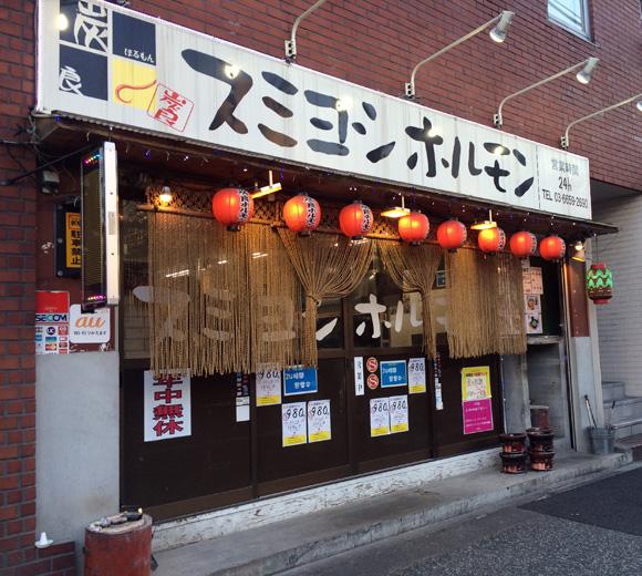 miyoshi9