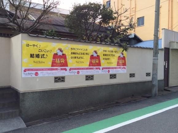 nishinomoya_A