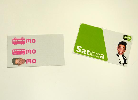 satoca1