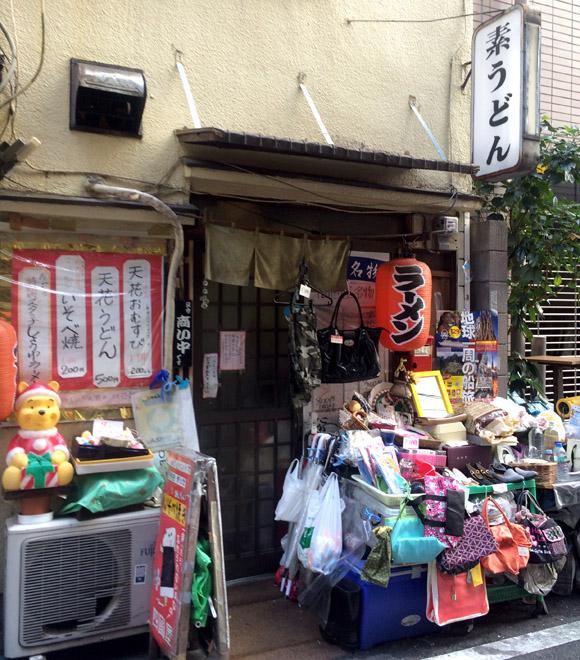 shikokuya1