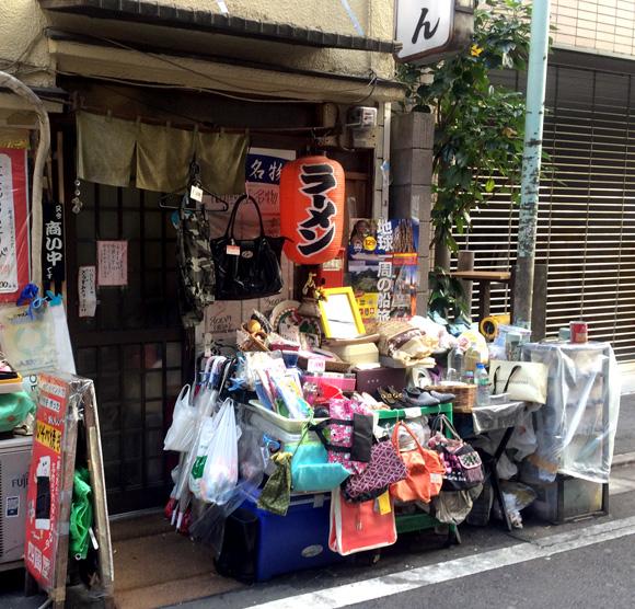 shikokuya2