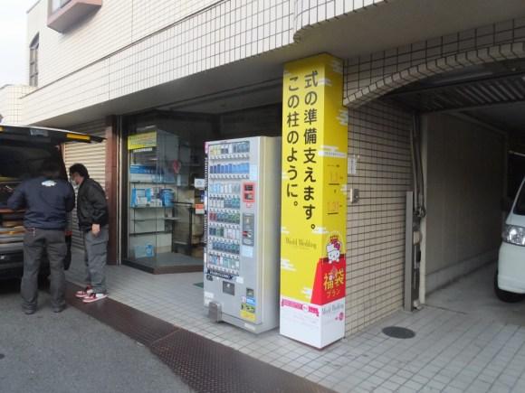 sumiyoshi_H竭。
