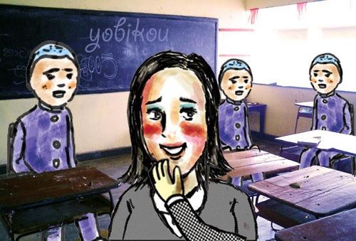 yobikou1_500px