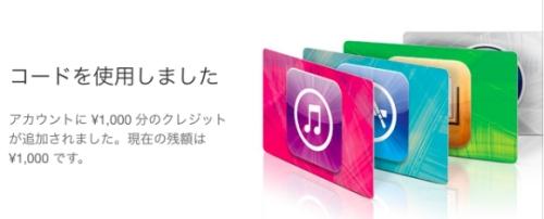 apple011