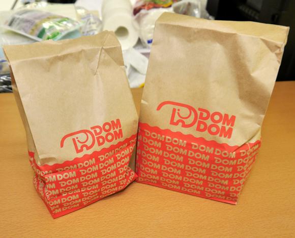 domdom3