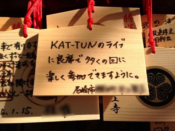 写真 2015-01-20 13 00 01