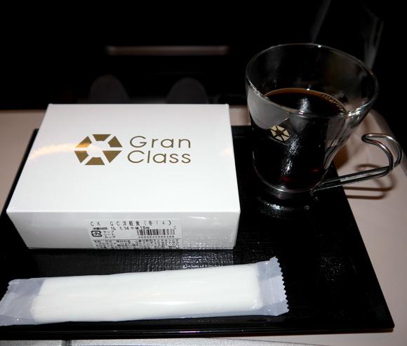 granclass15