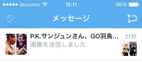 groupm6