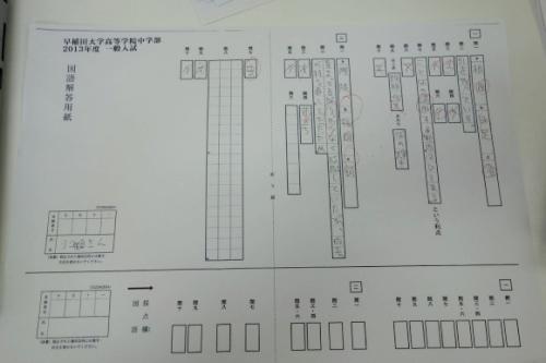 hachiyama001