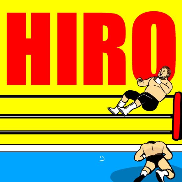 Hiro1b
