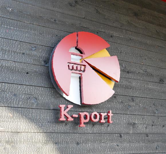 kport12