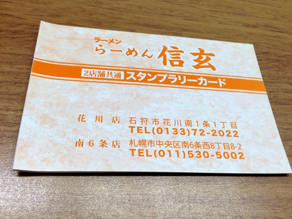 IMG_9096