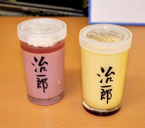 jiichiro1