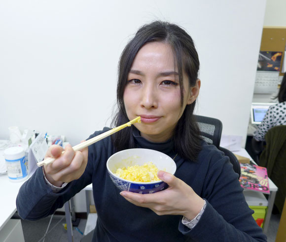 yuzutamago (13)