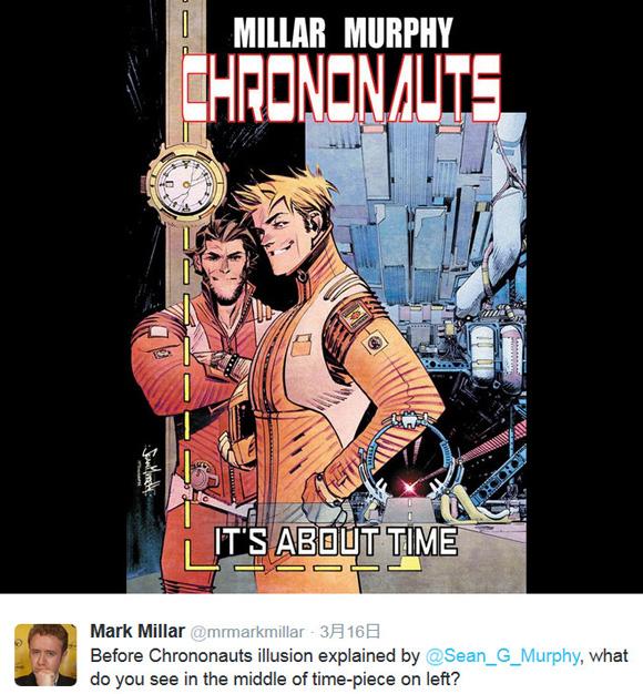 chrononauts