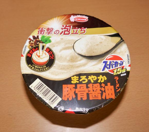 awadachi2