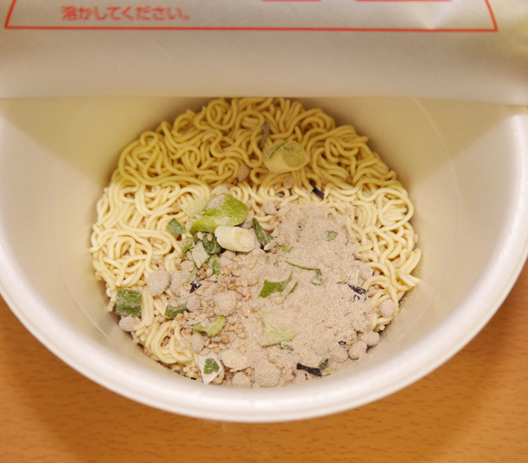 awadachi5