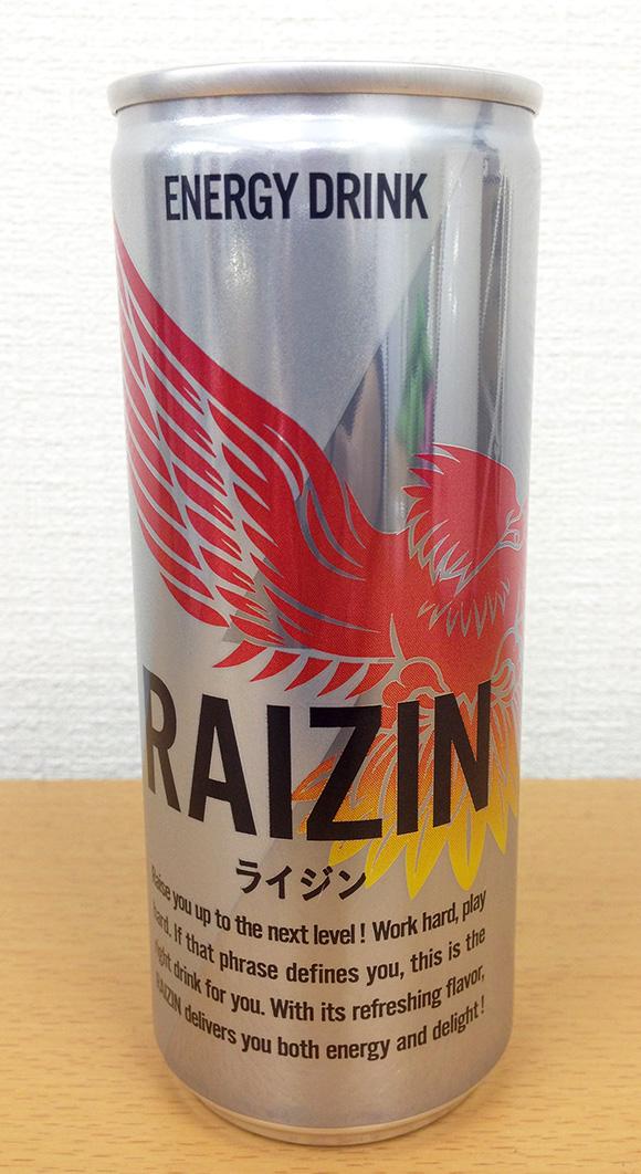 RAIZIN6