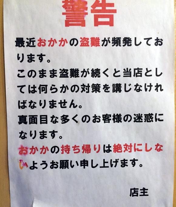 sobayoshi7