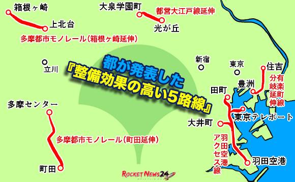 tokyoenshin2
