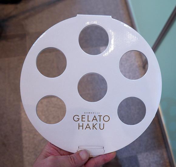 geratoh6
