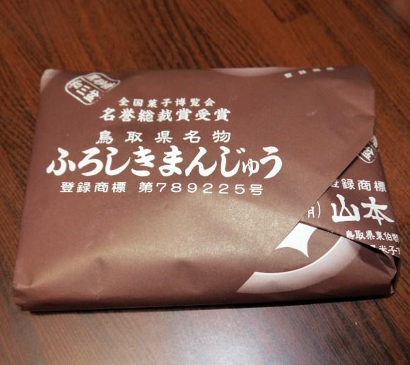 furoshiki1