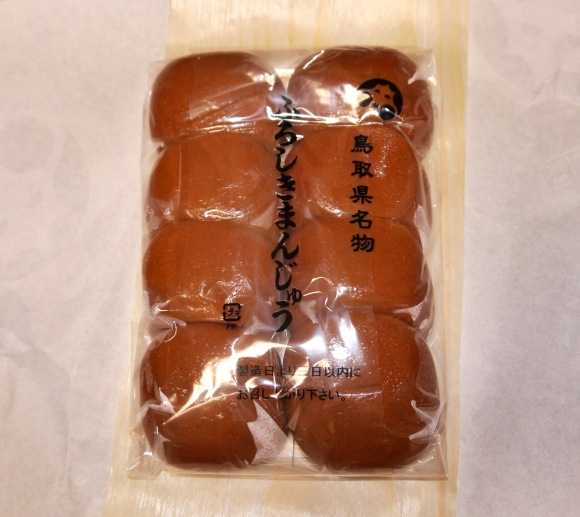 furoshiki3