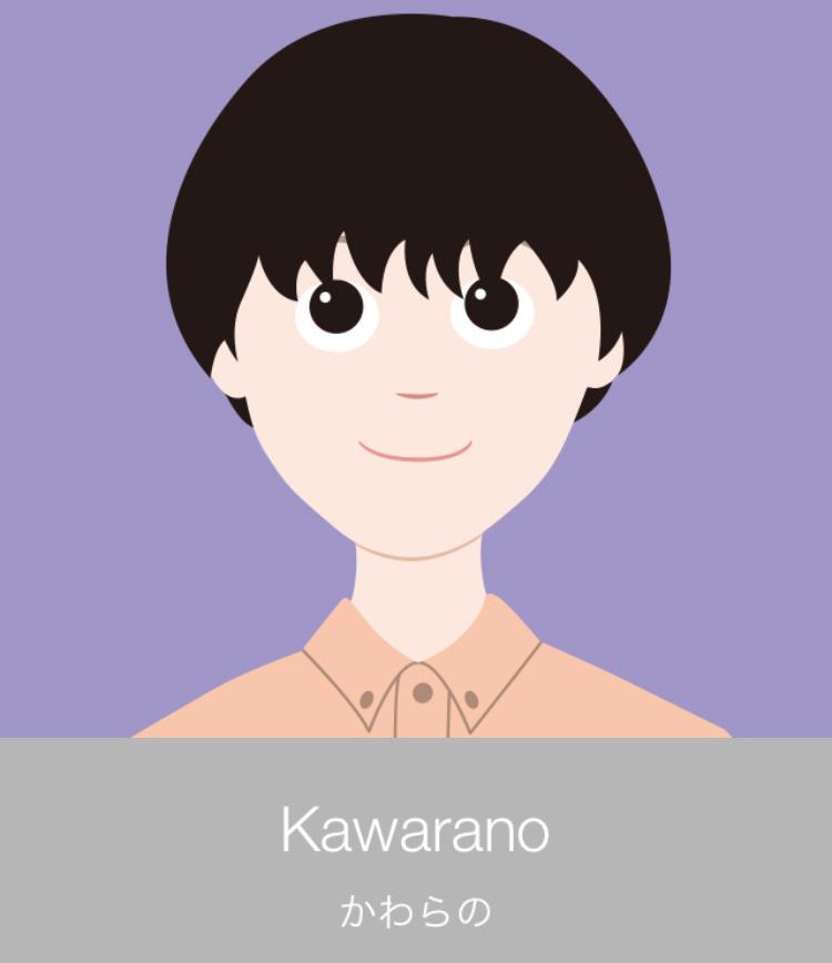 kawarano