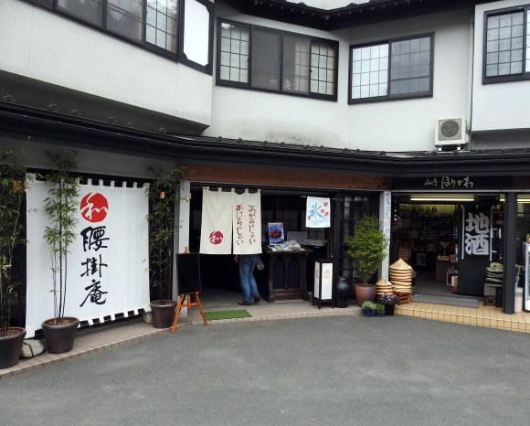 koshikake2