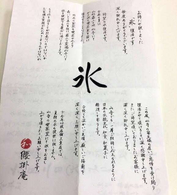 koshikake9