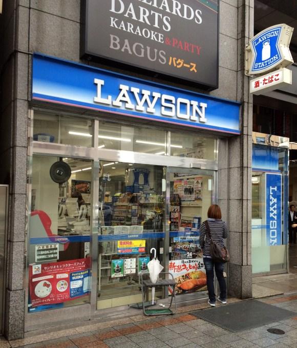 lawson7