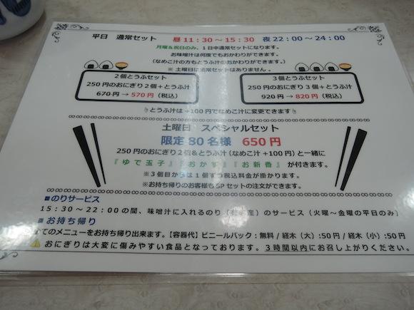 DSCN2901