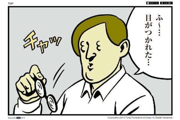 kenchiku10