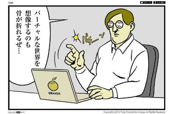 kenchiku5