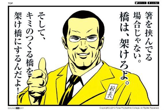 kenchiku8
