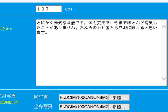 look_application7